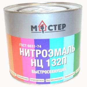 НЦ-132 фасовка 1,7 кг лицевая часть банки с этикеткой